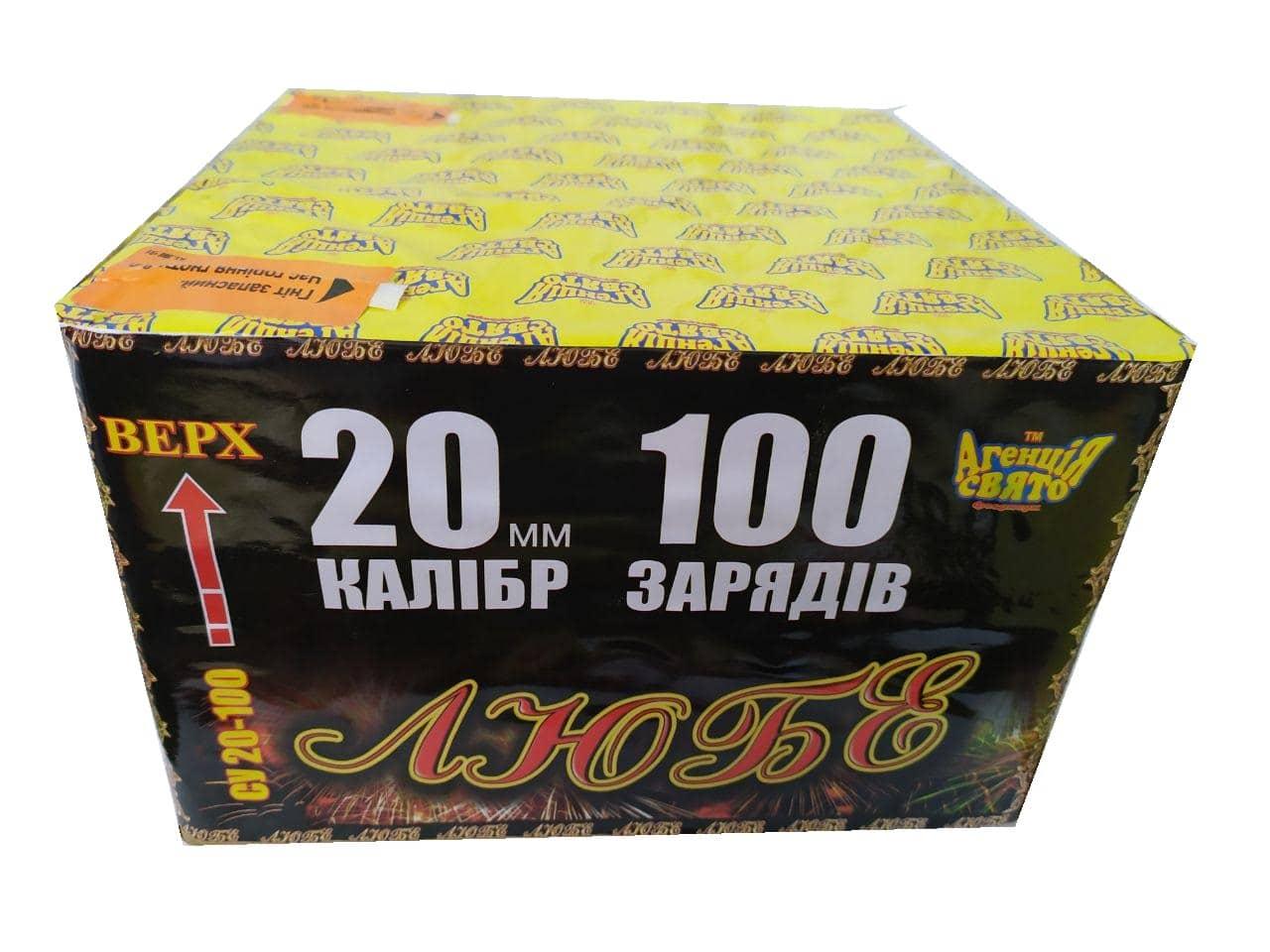 СУ 20-100 «Любе» (20мм,100пос-в)