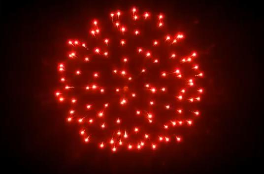 4″ Червоно-срібна півонія