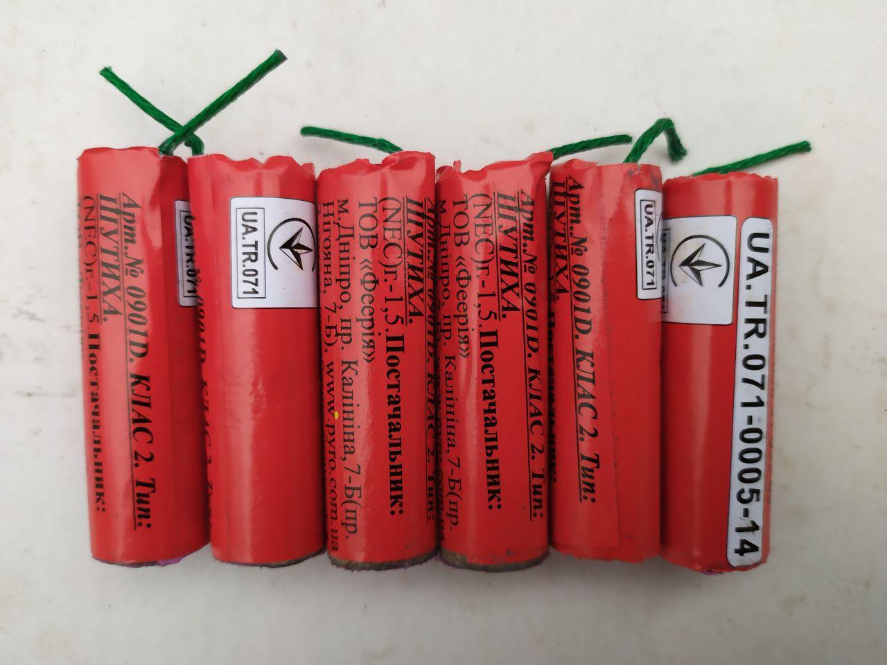 Розочка з тріском та вибухом 0901D