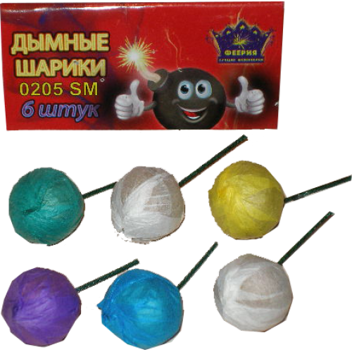 Димні кульки Димарікі 0205Sm