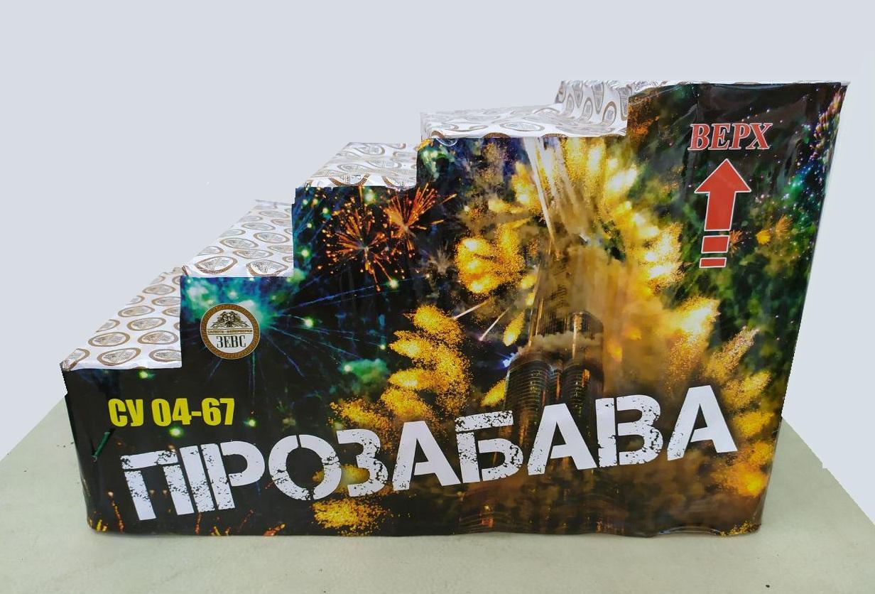 """СУ 04-67 """"Пірозабава"""" (20-30-50мм, 67 пос-в)"""